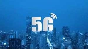 5G的到来给卫浴企业带来怎样的挑战瑞昌